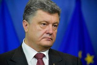Крим вже став військовим центром, який загрожує повномасштабним конфліктом - Порошенко