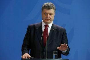 Порошенко готує ще кілька законопроектів щодо Донбасу
