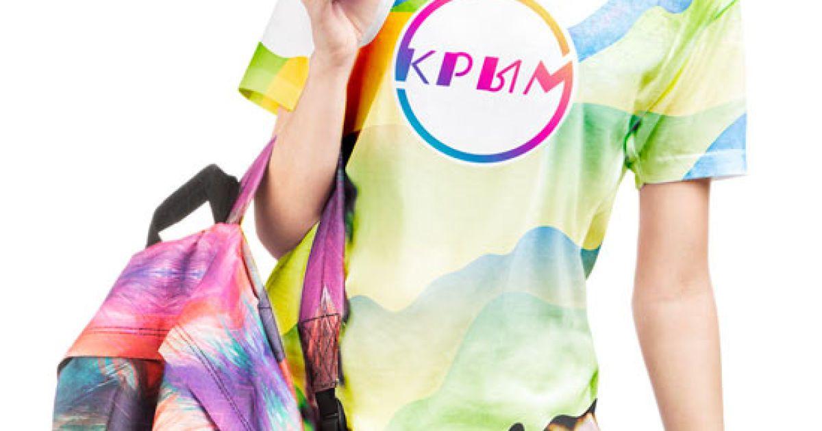Студия Лебедева нарисовала логотоип Крыму @ artlebedev.ru
