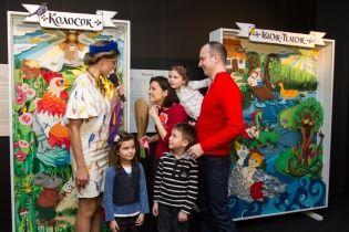 В Киеве стартовала выставка, посвященная украинской сказке