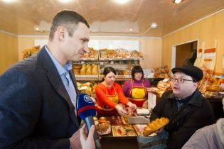 """Протягом двох років у Києві продаватимуть дешевий соціальний хліб за """"замороженими"""" цінами"""