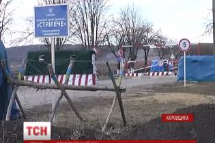 Мешканці прикордоння на Харківщині нарікають на нові правила перетину кордону з РФ