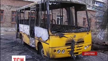 Минобороны обещает наказать виновных в аварии в Константиновке