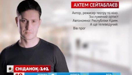 Ахтем Сейтаблаев рассказал о притеснениях и геноциде крымских татар в Крыму