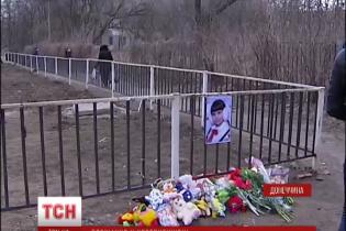 У Костянтинівці ховатимуть загиблу під колесами БМД дівчинку: силовики попереджають про провокації