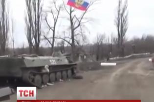 """Визнання окупації на Донбасі дає """"зелене світло"""" зверненням до міжнародних судів"""