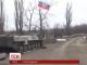 """Рада затвердила """"особливий статус"""" окупованих районів Донбасу"""