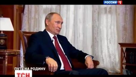 У фільмі про Крим є ознаки порушення міжнародного права