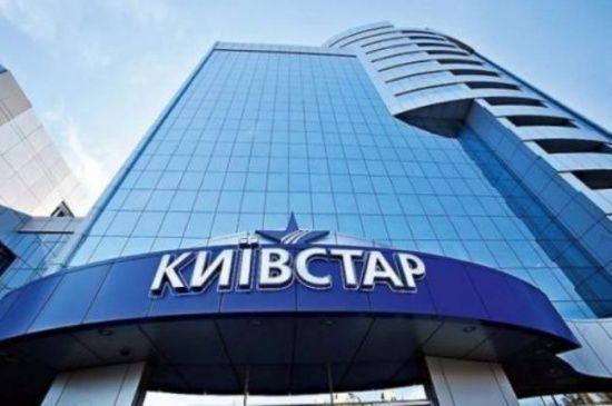 """У """"Київстара"""" змінився гендиректор. Чернишов пояснив, чому пішов із компанії"""