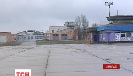 На грани уничтожения сейчас находится аэропорт Николаев