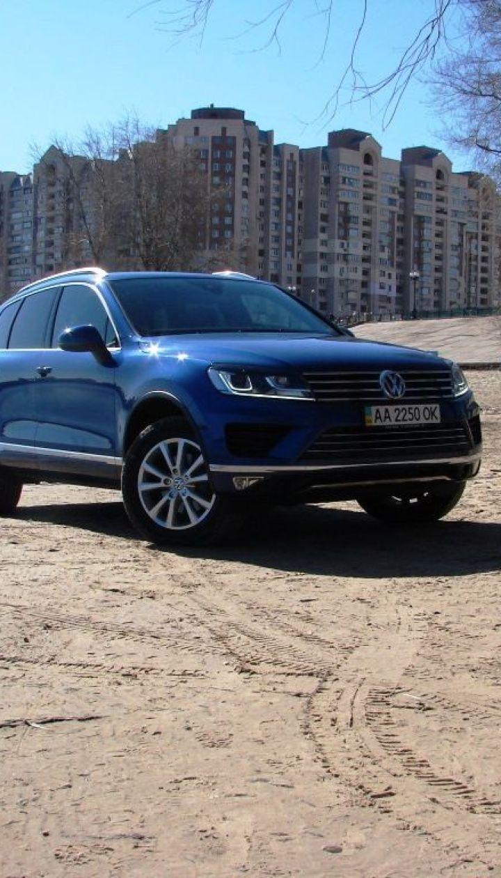 Тест-драйв Volkswagen Touareg 2015: Роскошь для народа