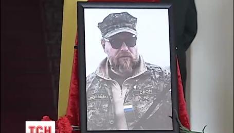 В зоне АТО погиб волонтер Владимир Кочетков