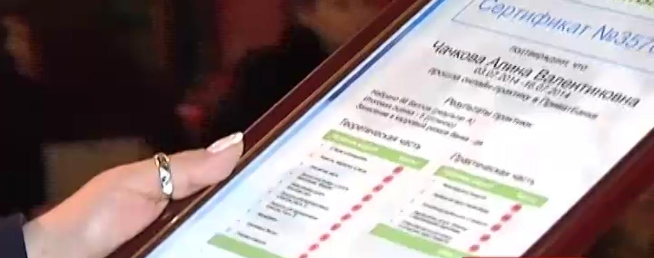 Онлайн практика Приватбанка Приватбанк подарил планшет лучшему  Онлайн практика Приватбанка Приватбанк подарил планшет лучшему студенту своей онлайн практики Деньги tch ua