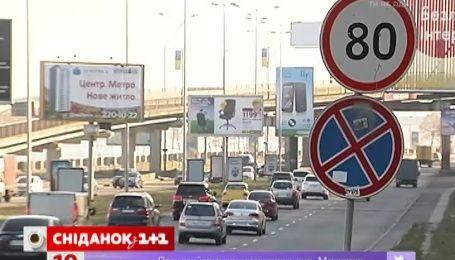 В Україні викрали автівок вже втричі більше ніж торік