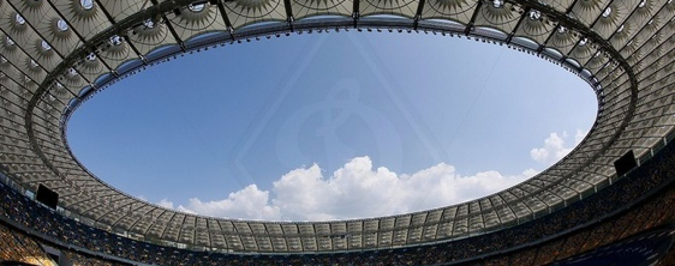 УЕФА наказал сборную Украины матчем без зрителей - СМИ