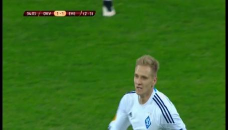 Динамо - Эвертон - 2:1. Видео гола Теодорчика