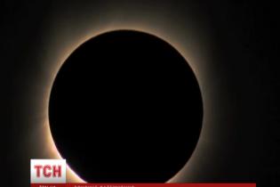 Астрологи порадили, чого не слід робити під час сонячного затемнення
