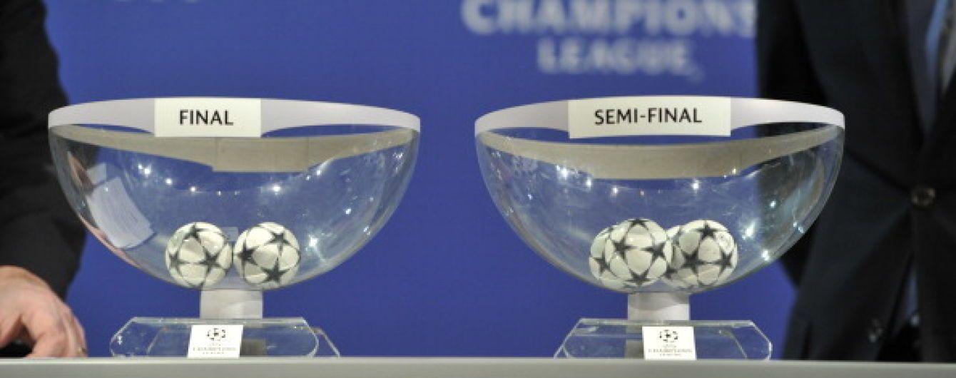 Київ став кандидатом на проведення фіналу Ліги чемпіонів