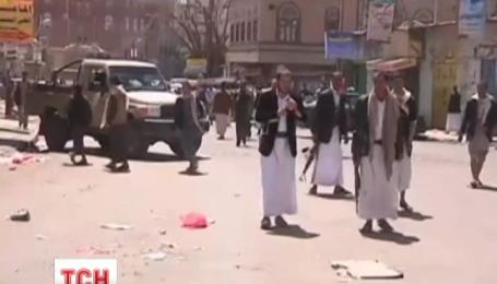 77 людей загинуло внаслідок потрійного теракту в Ємені