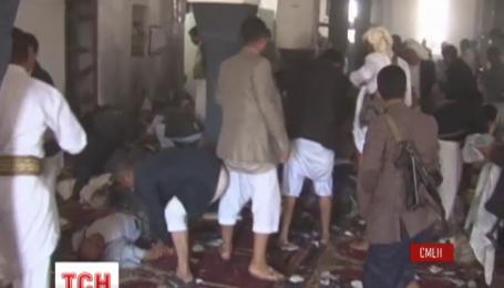130 людей загинуло внаслідок теракту в Ємені
