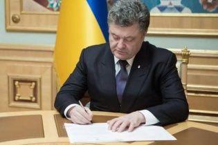 Порошенко своей подписью существенно улучшил привлекательность Украины для инвестиций