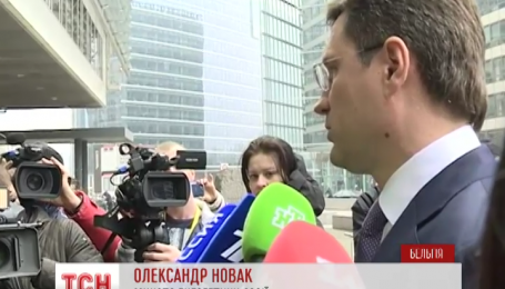 В Брюсселі стартує новий раунд газових переговорів між Україною і Росією