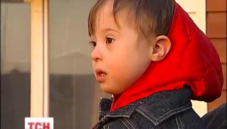 Діти з синдромом Дауна, що виїхали з Донбасу, адаптуються до нового життя