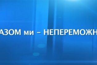 """""""Динамо"""" подякувало вболівальникам за фантастичну підтримку у Лізі Європи"""