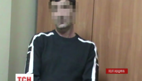 На Полтавщине задержали шпиона, сливавшего информацию ДНРовцам за деньги