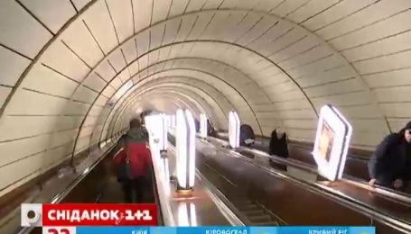 Київське метро – приховане підземелля