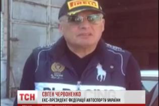 Червоненко вважає дивними обставини загибелі Януковича-молодшого