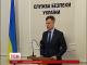 СБУ перевіряє високопосадовців Дніпропетровської ОДА