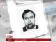 Депутата Княжицького оголосили в розшук по лінії Інтерполу