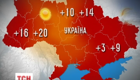 Уже сегодня в Украине ожидается существенное потепление