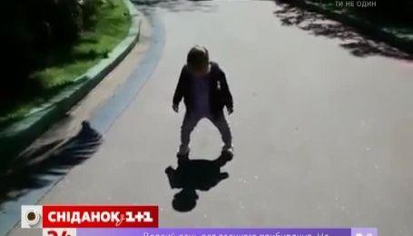 Малюк, який боїться власної тіні, насмішив Інтернет