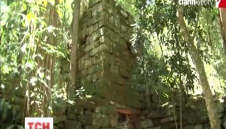 У джунглях Аргентини археологи знайшли скарб німецьких нацистів