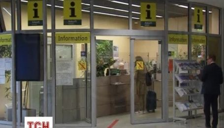 В Дюссельдорф прибывают родственники пассажиров рейса самолета А-320