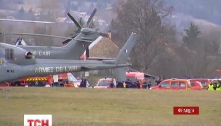 У Франції розбився пасажирський літак, загинуло 150 людей