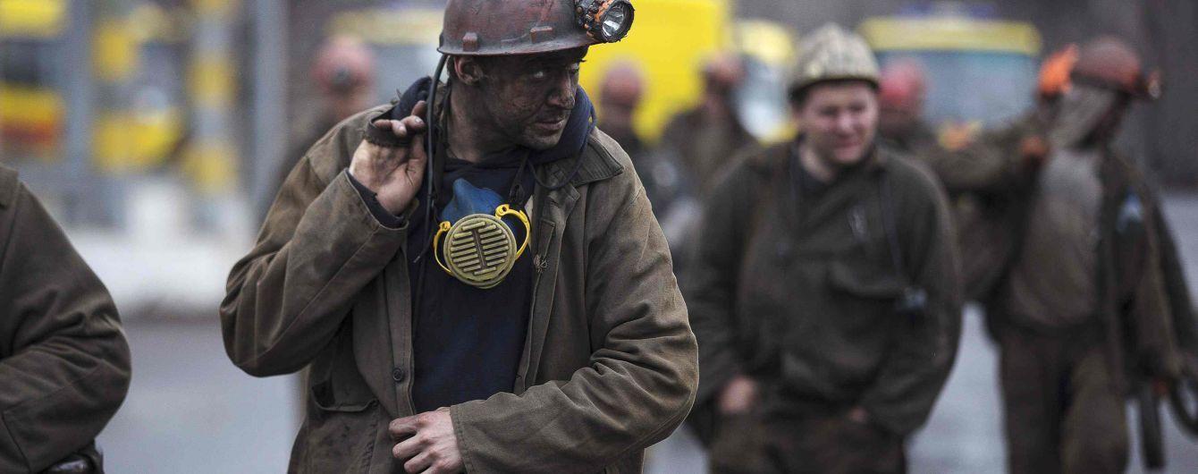 Вугілля з окупованого Донбасу продають до Європи