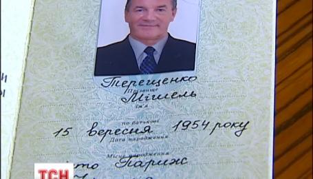Підприємець і меценат Мішель Терещенко отримав українське громадянство