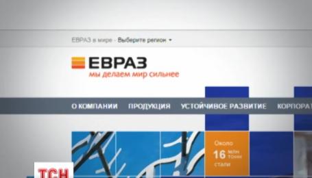 Россия хочет отобрать у Коломойского акции Evraz