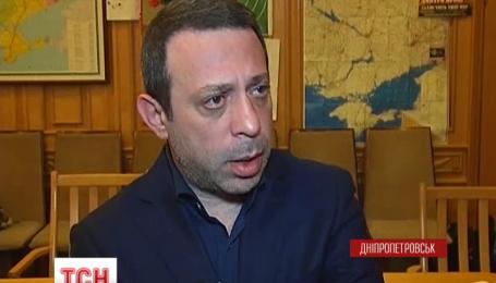 Геннадій Корбан відзвітував про виконану роботу на посаді заступника голови Дніпропетровської ОДА