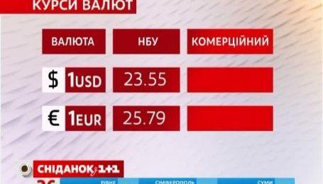 Україна вже влітку зможе отримати перші 600 мільйонів євро кредиту від Євросоюзу
