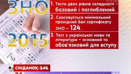 Міністр освіти розповів про особливості цьогорічного ЗНО