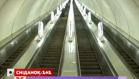 Журналистам показали потаенные места киевского метрополитена