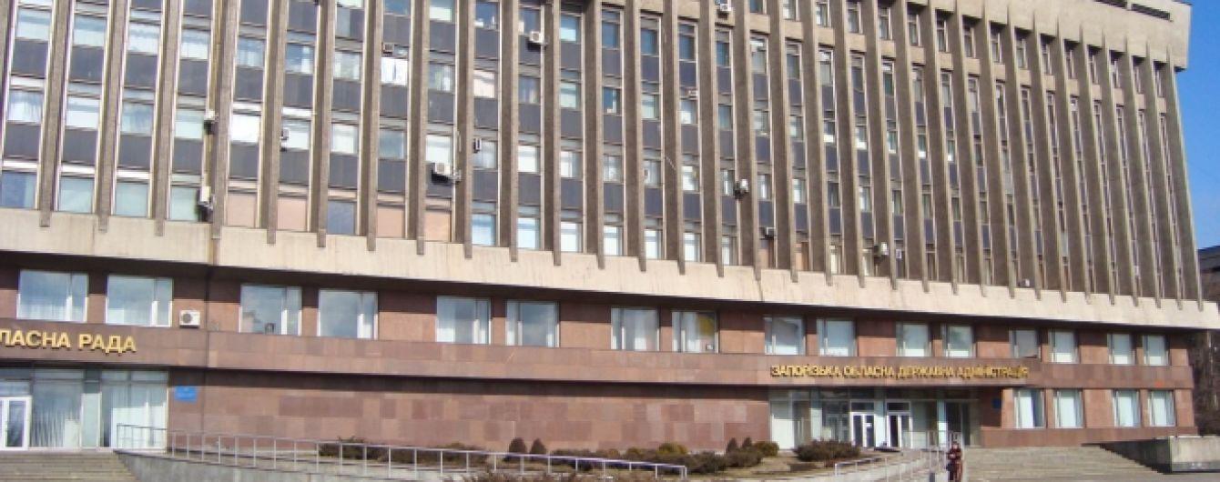 Кабмин сменил главу Запорожской ОГА