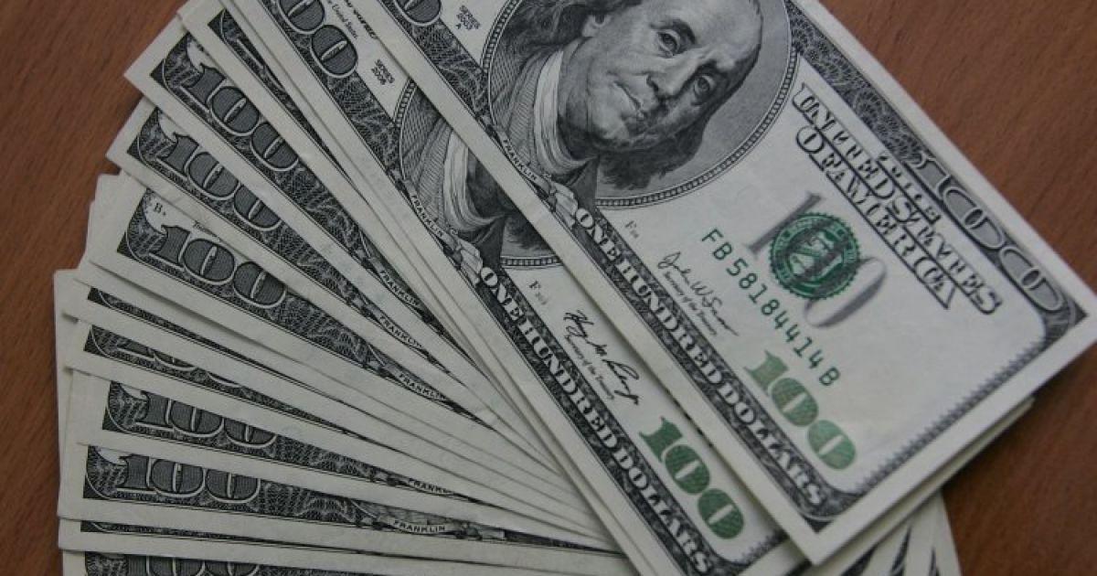 Експерти спрогнозували, наскільки може здорожчати долар в Україні вже цієї осені