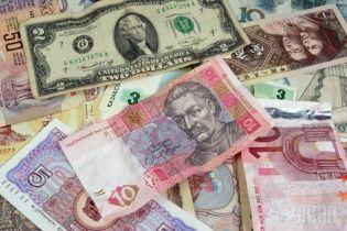6 економічних новин: курси валют НБУ тепер оголошуватиме ввечері, а пальне може здорожчати
