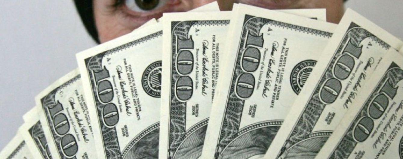 В Минэкономразвития спрогнозировали курс доллара на ближайшие два года