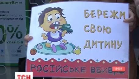Во Львове мамы с маленькими детьми бойкотировали сеть магазинов детских товаров